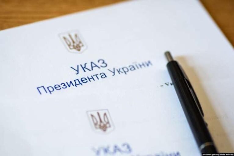 Зеленский ввел в действие санкции против офицеров-предателей времен Януковича