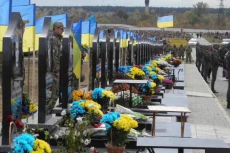 Рада поддержала создание Национального военного кладбища