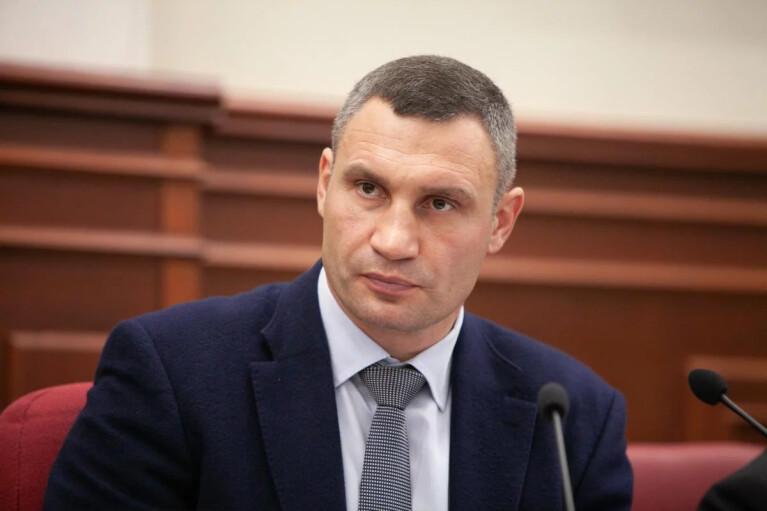 Бюджет столицы в следующем году составит около 65 млрд гривен, - Кличко