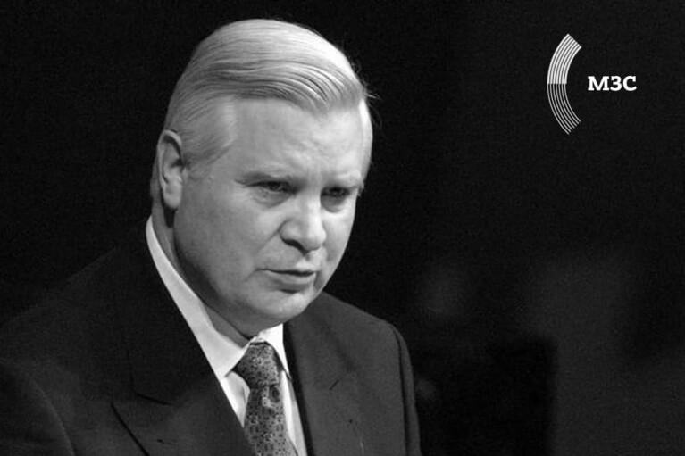 Высшей награде МИД присвоили имя скончавшегося первого министра иностранных дел
