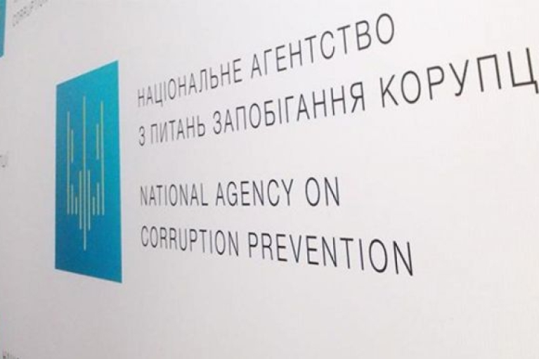 """НАПК опубликовало список из 12 чиновников, в декларациях которых нашли """"криминал"""""""
