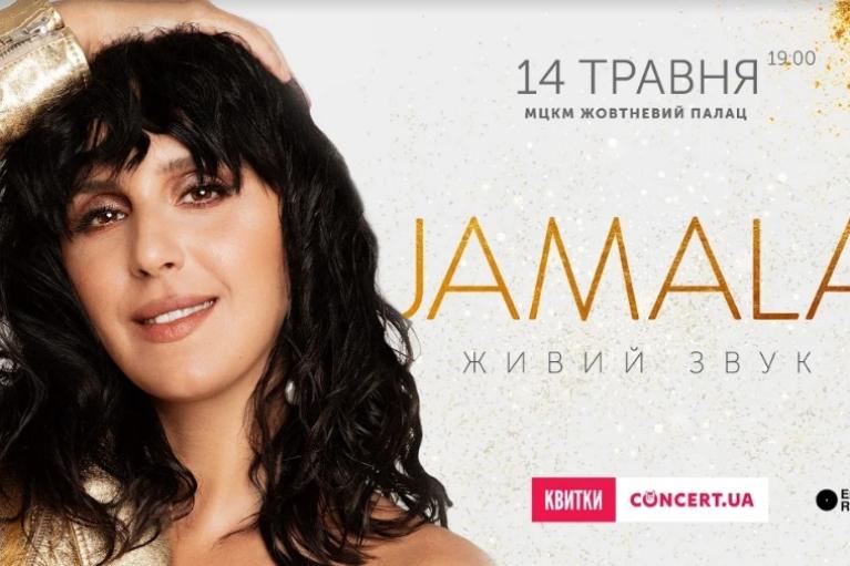 10 киевских концертов мая, которые нельзя пропустить