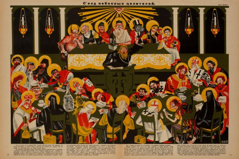 Временный экзарх в Киеве. Последняя попытка РПЦ обуздать движение за автокефалию украинской церкви