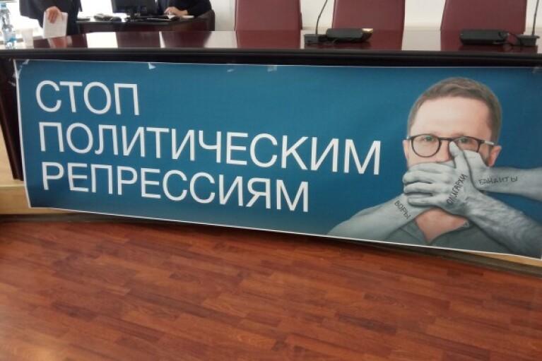 В Харьковском горсовете подрались из-за Шария