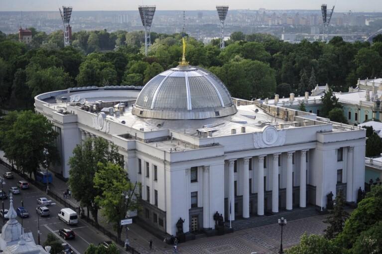 Комитет Рады рекомендовал принять законопроект о процедуре заочного ареста