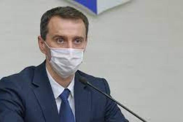 Ляшко рассказал, как можно преодолеть пандемию за три недели
