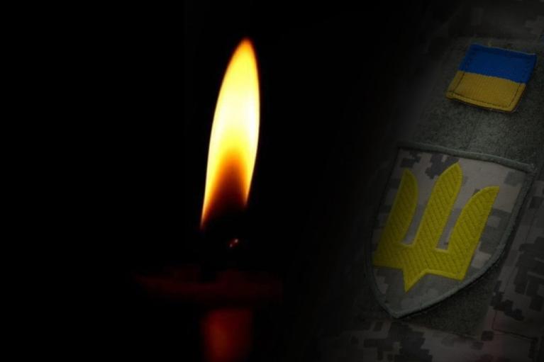 Названо ім'я загиблого сьогодні захисника України