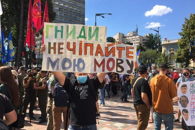 Под Радой проходит масштабная акция в поддержу украинского языка (ВИДЕО)