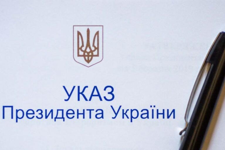 Зеленский подписал закон о помощи безработным на время карантина и чрезвычайной ситуации