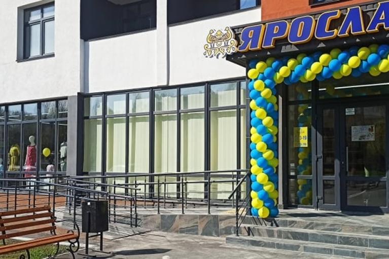 """Текстильно-производственная компания """"Ярослав"""" открыла 30-й Юбилейный магазин"""