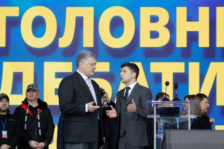 """Зеленский не выполнил большинство """"стадионных обещаний"""", — КИУ"""