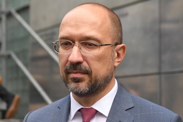 Шмыгаль поздравил украинцев с Днем Европы и указал, что делает нас европейцами