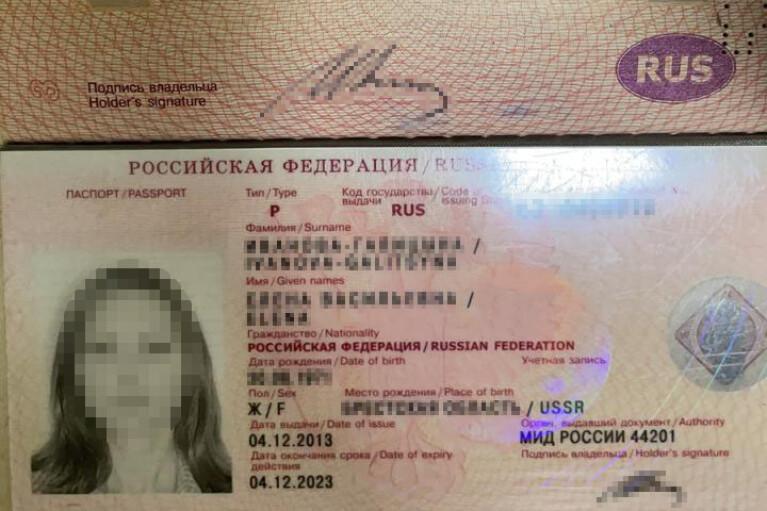 Еще одна российская актриса получила запрет на въезд в Украину (ВИДЕО)