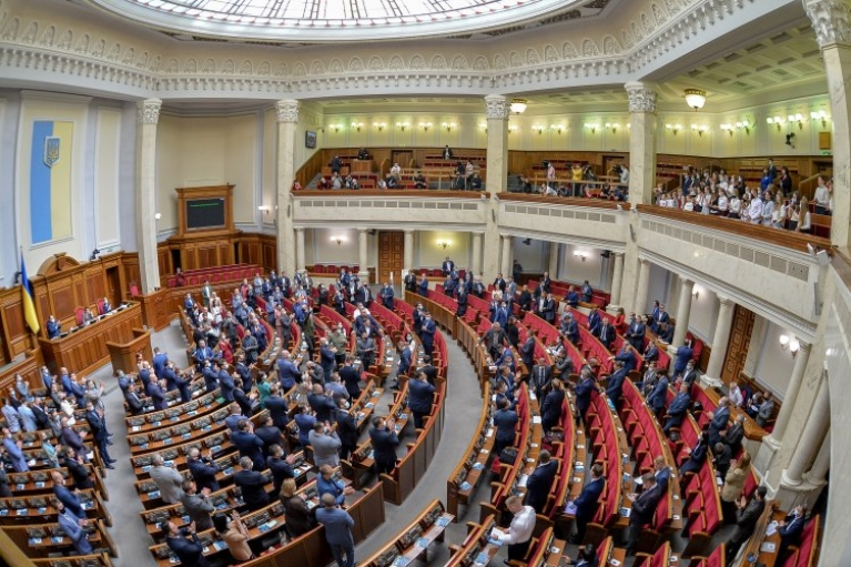 Рада внесла зміни в реформу прокуратури