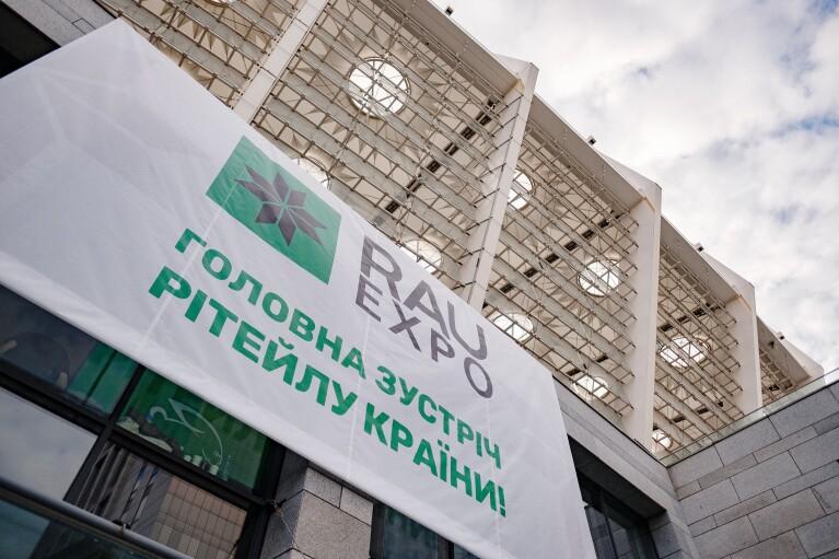 У Києві відбувся наймасштабніший захід рітейлу цього року – RAU Expo 2020