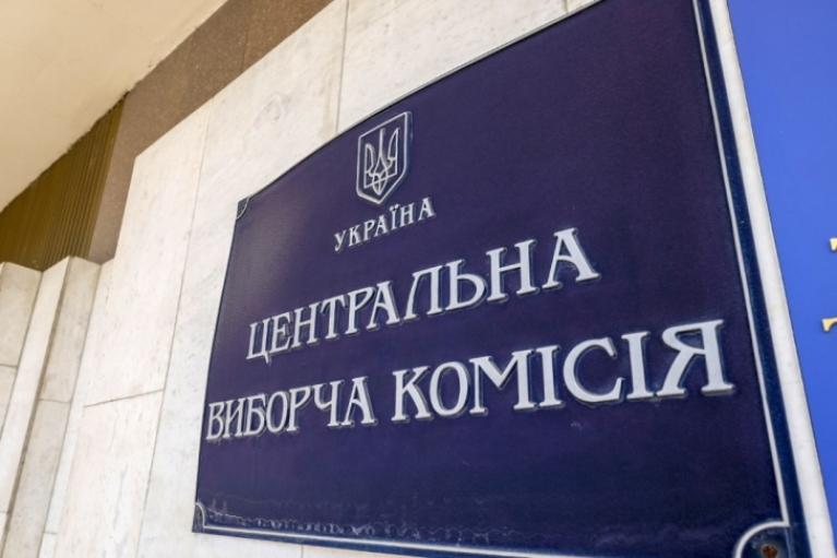 """ЦВК назвала вибори на окрузі №87 """"екстраординарною ситуацією"""""""