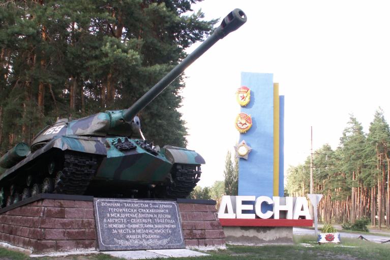 У навчальному центрі на Чернігівщині солдат-строковик наклав на себе руки на посту
