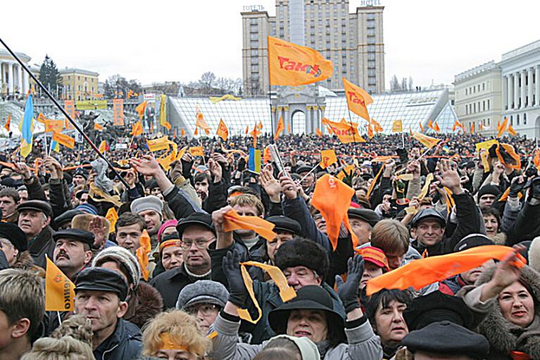 Atlantic Council: Как Оранжевая революция стала началом холодной войны между Украиной и Россией