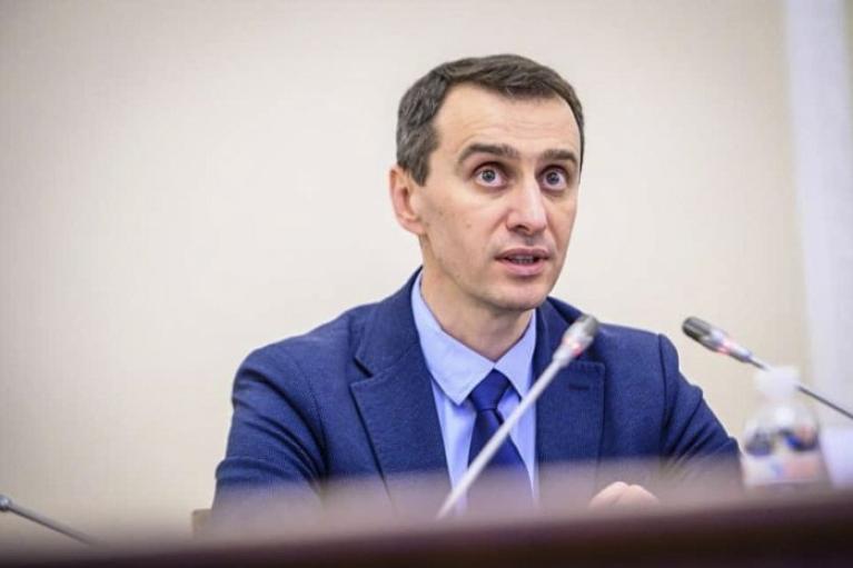 В Украине увеличат перечень профессий с обязательной COVID-вакцинацией, — Ляшко