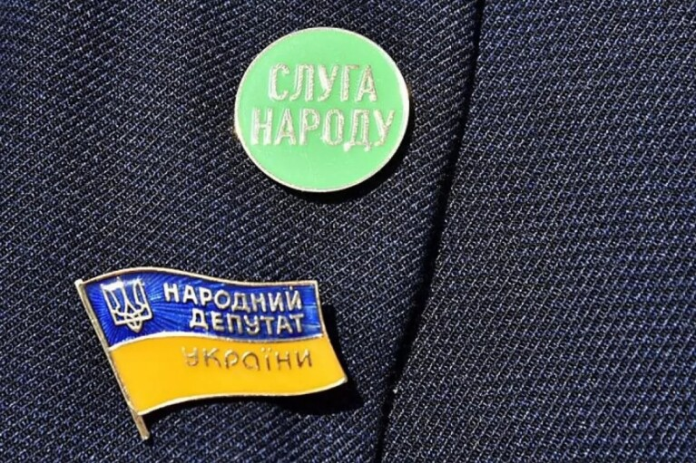 """Нардеп от """"Слуги народа"""" сравнил Украину с Сомали"""
