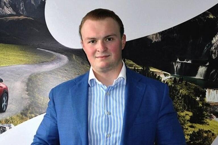 НАБУ оголосило в розшук сина Гладковського (ФОТО)