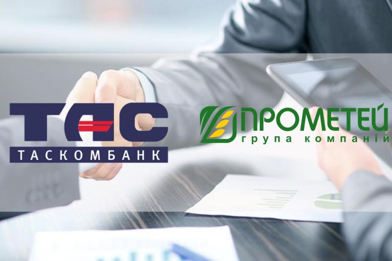 """ТАСКОМБАНК профінансував компанію """"Прометей"""" на $10 млн"""