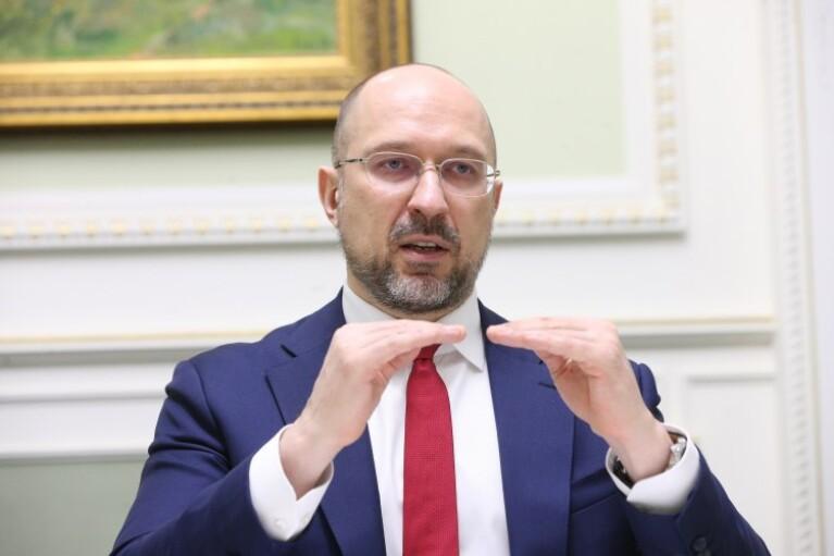 Шмыгаль объявил падение ВВП на 4% достижением Украины