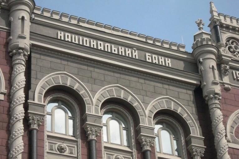 НБУ признал медленные темпы восстановления экономики Украины: каковы прогнозы