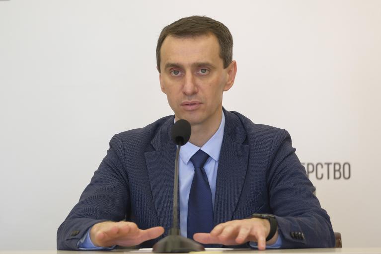 """В Україні готуються до відкриття центрів вакцинації осіб, що записалися на порталі """"Дія"""""""