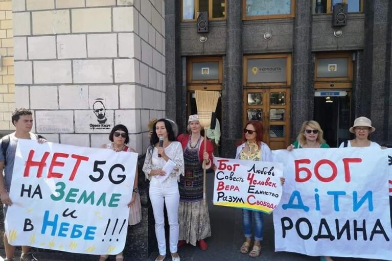 Ни на земле, ни в небе! Противники 5G устроили акцию протеста в центре Киева (ФОТО)