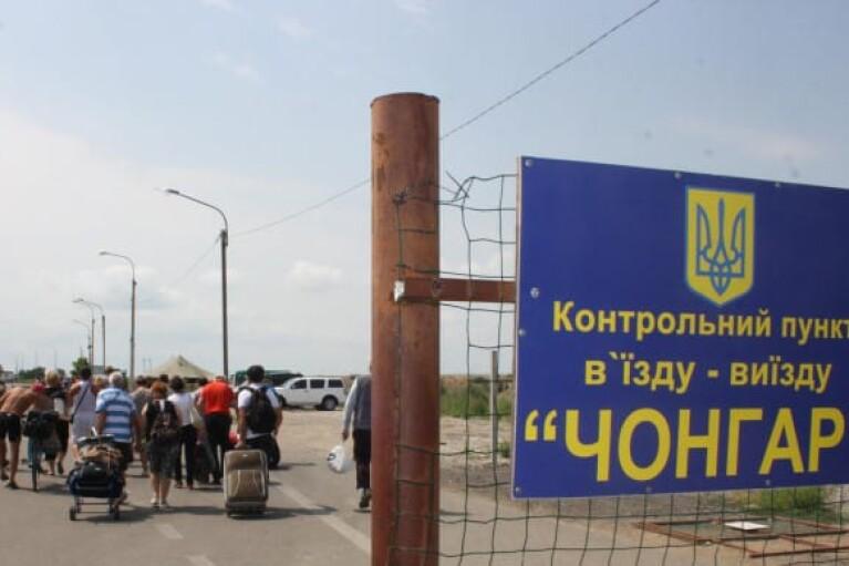 Росія запровадила нове правило для в'їзду до окупованого Криму