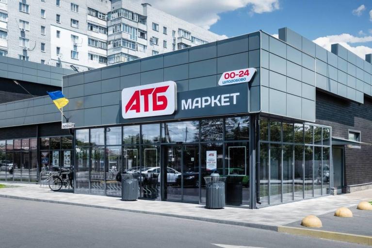 """""""АТБ"""" утилизирует опасную партию продукции румынского производителя, — заявление компании"""