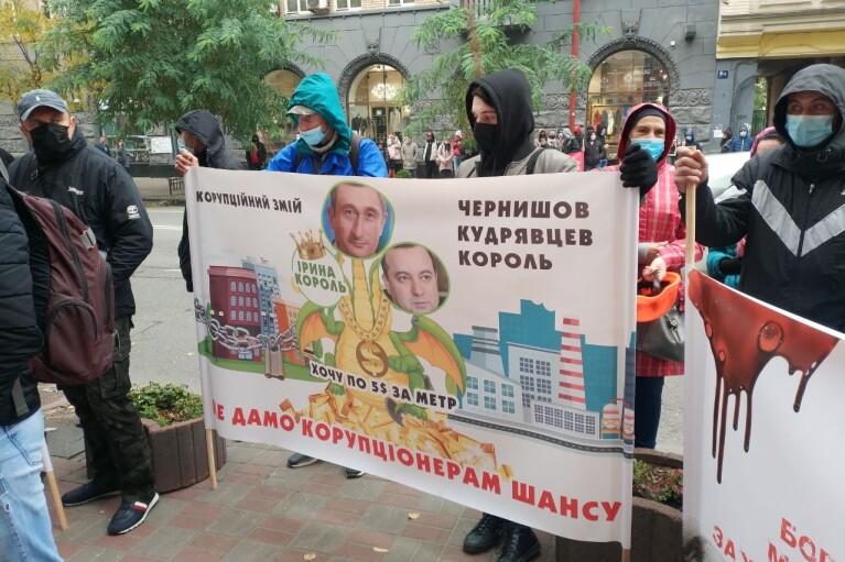 Назначение Ирины Король временным и.о. руководителя ГАСИ вызвало протесты