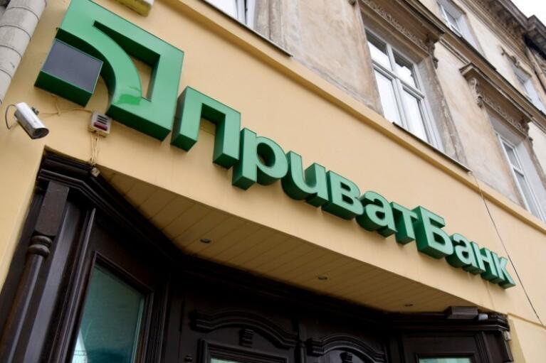 В НБУ планируют вскоре выставить на продажу Приватбанк