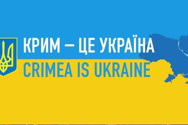 Зеленський нагадав про День опору окупації Криму