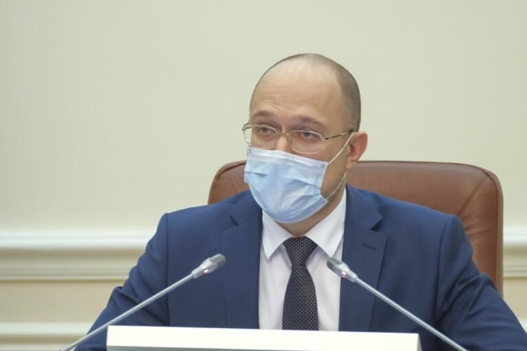 Не пошли по итальянскому сценарию: Шмыгаль заявил, что карантин спас украинцев