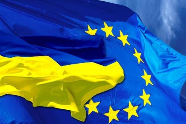 Еще три страны ЕС задекларируют европейскую перспективу Украины