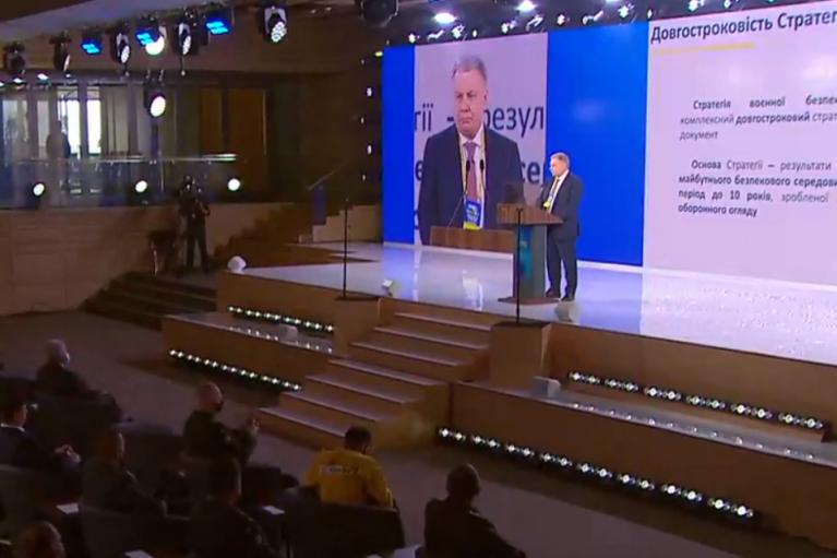 Таран рассказал, что предусматривает Стратегия военной безопасности Украины