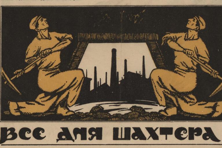 Все для шахтарів. Плутаний шлях Таганрогу до складу радянської України