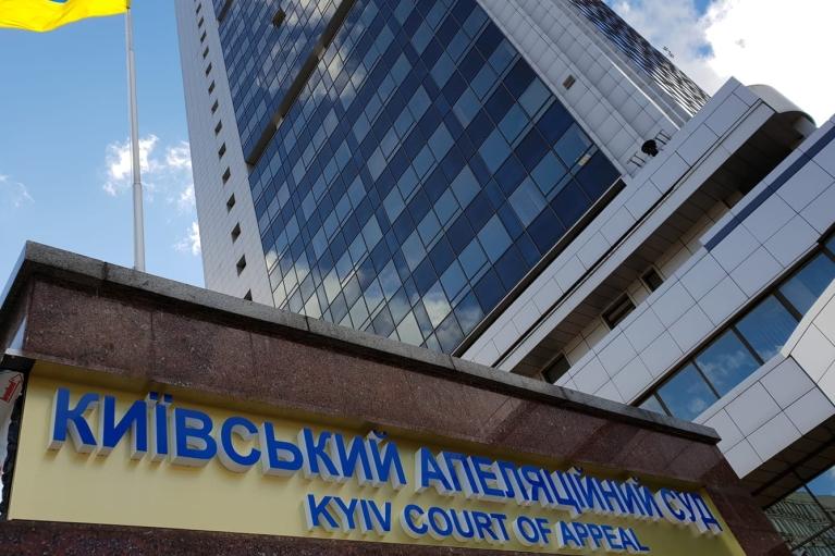 Апеляційний суд повернув у дію новий український правопис