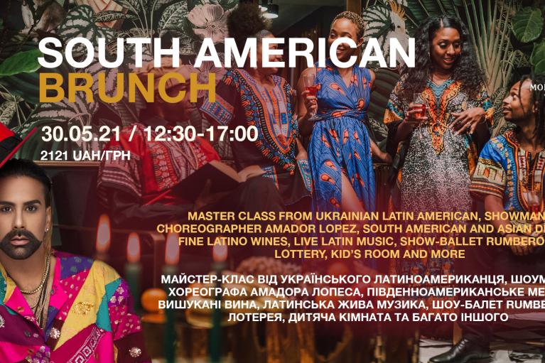 South American Brunch. Що чекає на відвідувачів бранча в Hyatt Regency Kyiv