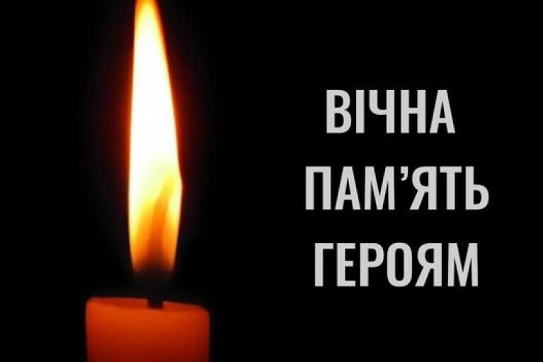 Стало известно имя военного ВСУ, погибшего на Донбассе от атаки беспилотника