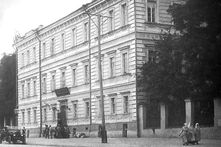 """""""Схоронити наукових робітників"""". Як більшовики Українську академію наук підкорювали"""