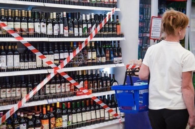 Запрет на ночную продажу алкоголя в Киеве вновь обжалуют в суде