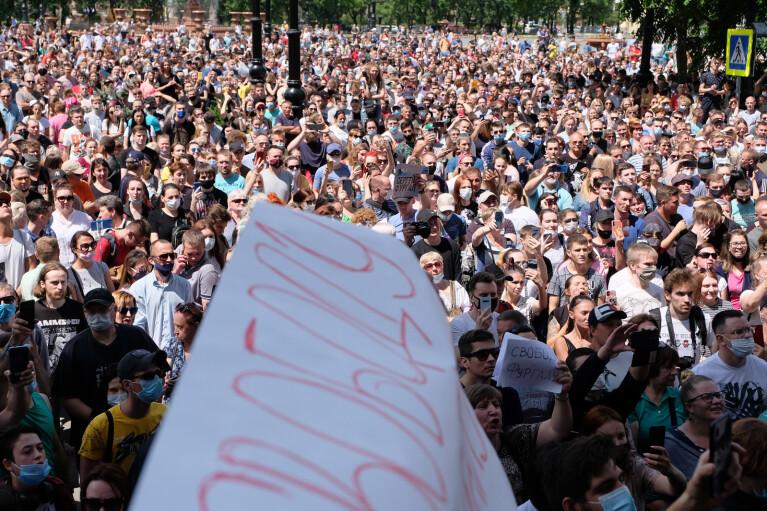 Протесты в Хабаровске. Как Кремль теряет Дальний Восток