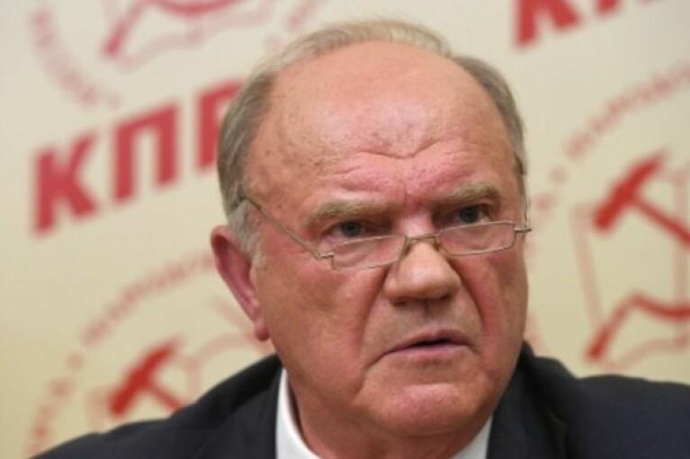 Коммунист Зюганов призвал Путина официально объявить войну Украине
