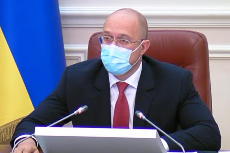 Шмигаль відкинув введення повного локдауну по Україні