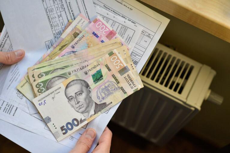 Заощадити на субсидіях. Як уряд буде скорочувати кількість і розмір виплат