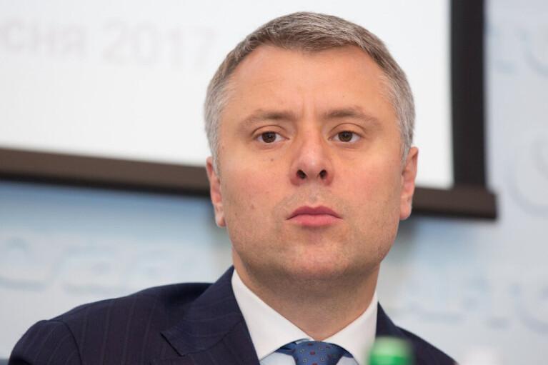 П'ять квартир, три авто дружини та інше: Вітренко подав декларацію як кандидат у міністри енергетики