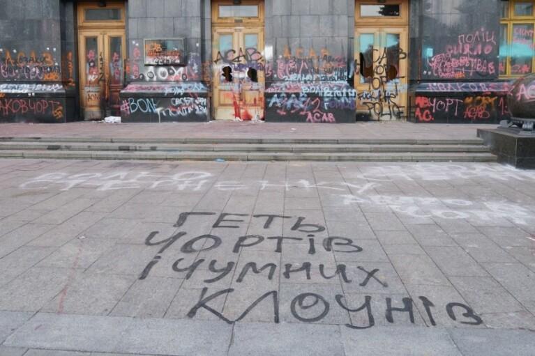 Погром на Банковій: рішення Печерського суду по одному з активістів скасовано